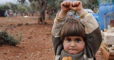 طفلة سورية ترفع يديها أمام الكاميرا ظنا منها أنها سلاح !  .. صورة