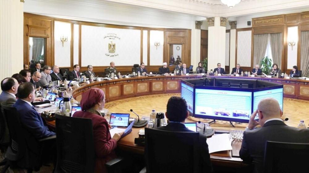 الحكومة المصرية تقرر تعطيل كافة مؤسسات الدولة نظرا لظروف الطقس السيء