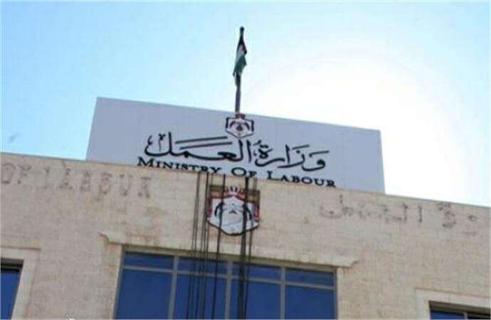 وزارة العمل تعلن عن فرص عمل في مجال الفندقة