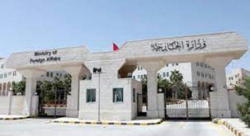الخارجية تنفي الافراج عن مواطنين أردنيين اعتقلهما الاحتلال ..  وتتحقق من أنباء حالة تسلل جديدة