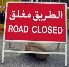 لمدة شهرين : إغلاق السير من الموقر بإتجاه سحاب