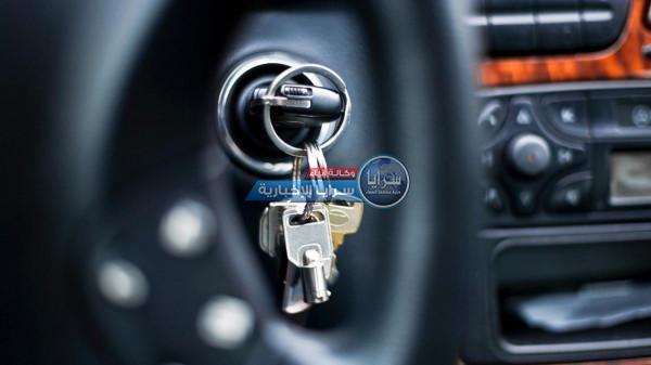 تعرف على أهم العيوب التي تصيب مفتاح تشغيل السيارة