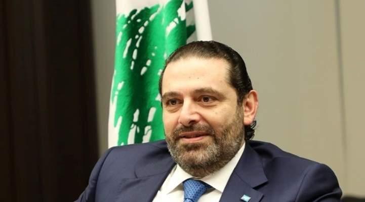 الحريري يتجه لإلغاء جلسة مجلس الوزراء ويوجّه رسالة إلى اللبنانيين بعد ظهر الجمعة