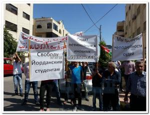 اعتصام أمام السفارة الأوكرانية لإطلاق سراح أردنيين مسجونين رغم صدور قرار ببرائتهما - صور