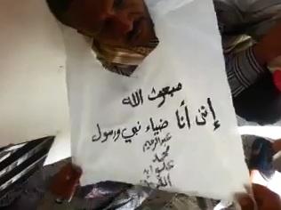 """بالفيديو ..  القبض على يمني يدّعي """"النبوة"""" وأنه مبعوث من عند الله"""