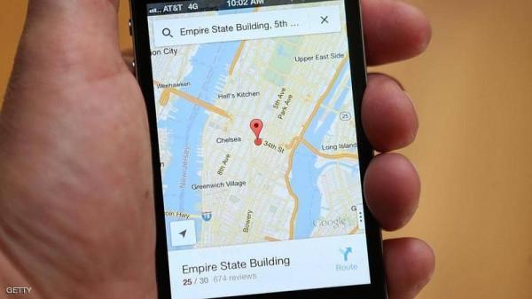 خدمة رائعة من خرائط (جوجل) ..  اضغط (خيار كوفيد) وراقب ما سيحدث