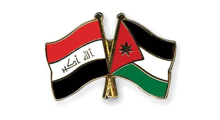 اتفاق أردني عراقي على تخفيض رسوم البضائع مقابل خفض أسعار النفط