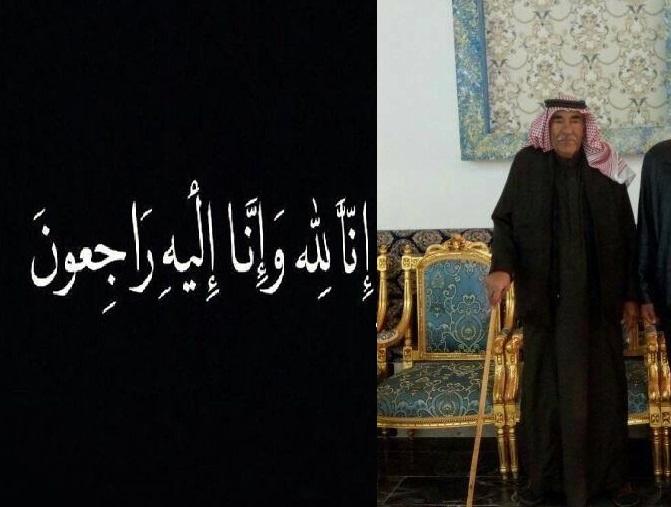 الشيخ الحاج سماح ادهيمان الهديرس الزبن في ذمة الله