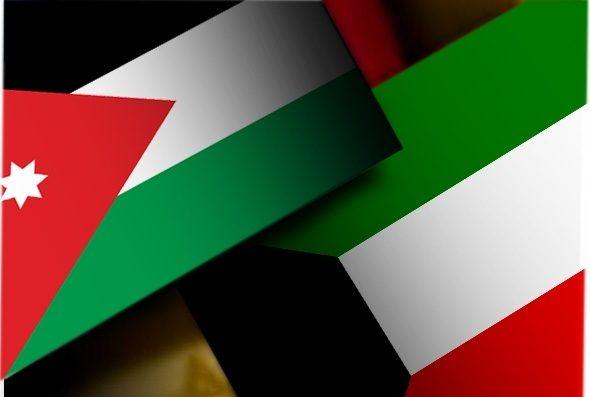 الكويت تقدم وديعة للأردن بقيمة 500 مليون دولار