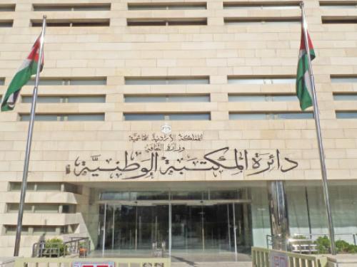 أمسية بالمكتبة الوطنية تناقش الحركة الشعوبية وأثرها بالفكر العربي