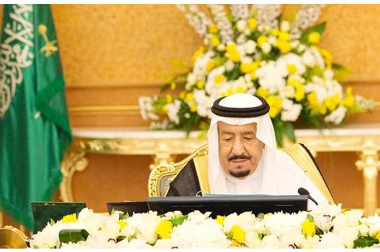 أمر ملكي بتعيين أميرة سعودية بمنصب دولي بارز