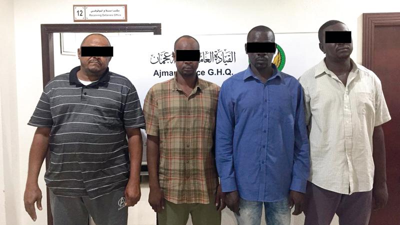 القبض على عصابة إفريقية في عجمان