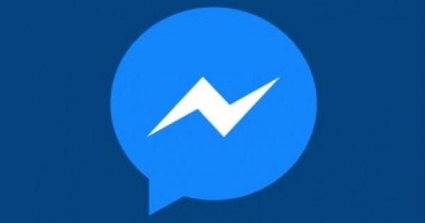 الحكومة الأمريكية تجبر فيسبوك على فك تشفير ماسنجر