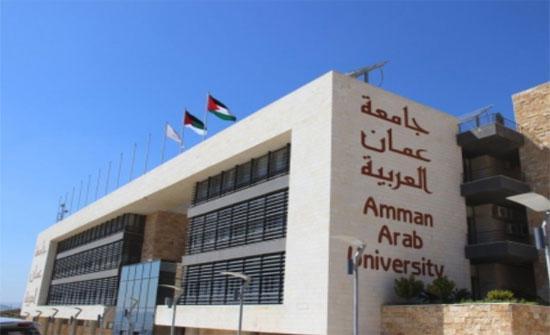 التعليم في عصر المعرفة بقلم: أ.د.يونس مقدادي/ جامعة عمان العربية