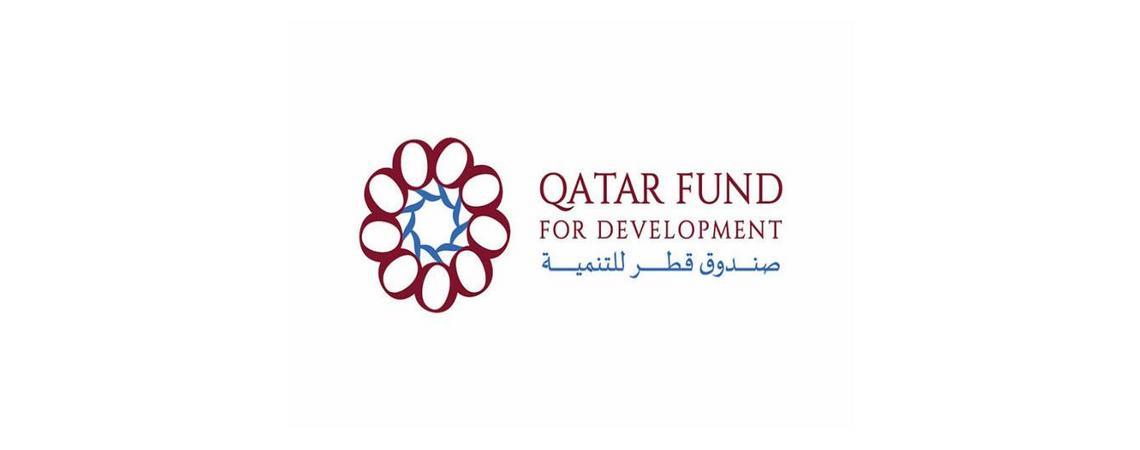 مبادرات صندوق قطر للتنمية للاجئين السوريين في الأردن: إلتزام إنساني وأهداف مستدامة