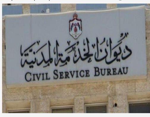 توقعات بتعيين 300 سائق بالأمانة بعد اعتصام دام 8 أيام
