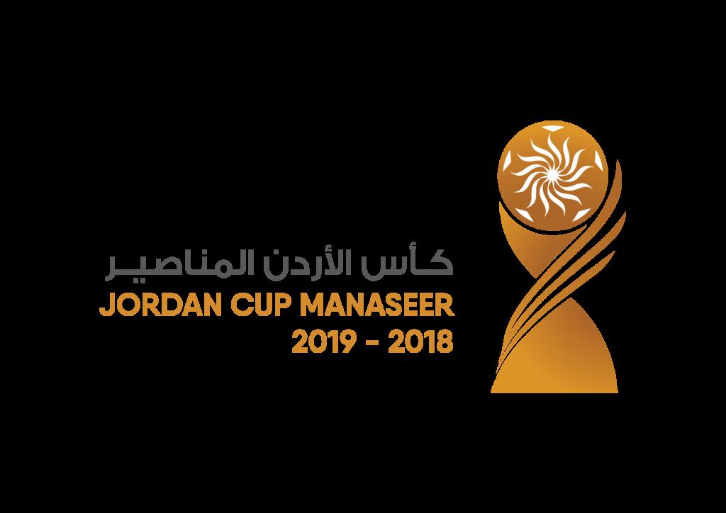 تحديد مواعيد مباريات الدور قبل النهائي لبطولة كأس الاردن