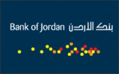 """بنك الأردن يحصل على جائزة """" البنك الأول في تطبيق خدمة OTP للبطاقات الائتمانية"""