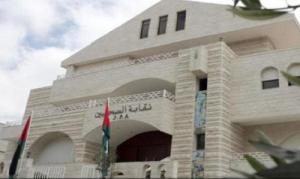 نقابة الصحفيين تدعو منتسبيها لدفع اشتراكاتهم قبل 31 الحالي
