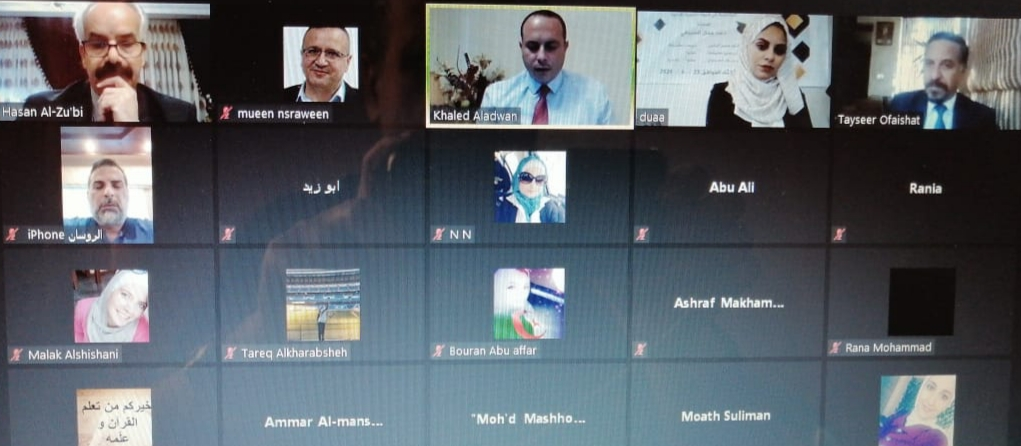 """مناقشة رسالة الماجستير رقم (60) عن بعد في """"عمان العربية"""" حول أثر القيادة الخادمة في التوجه الاستراتيجي: الدور المعدل للحاكمية المؤسسية في البنوك التجارية الأردنية"""