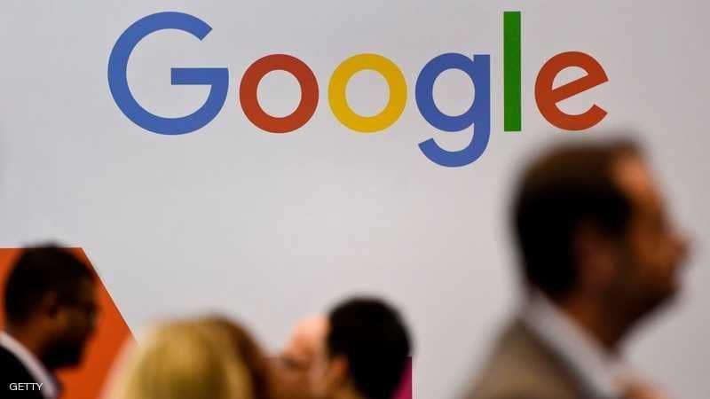 غوغل تخضع ..  تصفح الإنترنت دون أن تترك أثرا