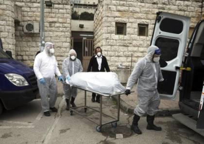وفيات كورونا في الكيان الصهيوني ترتفع لـ230 و الإصابات لـ 16193