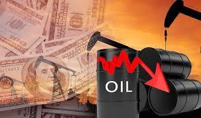 سعر برميل النفط ينخفض إلى 16.8 دولاراً  ..  تفاصيل