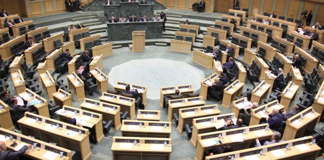 """النواب يناقش معدل """"التقاعد المدني"""" اليوم"""