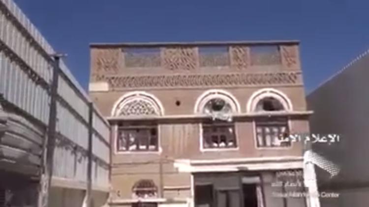حكومة صنعاء تعلن العثور على ذهب ومال في بيت  الرئيس اليمني الراحل علي صالح