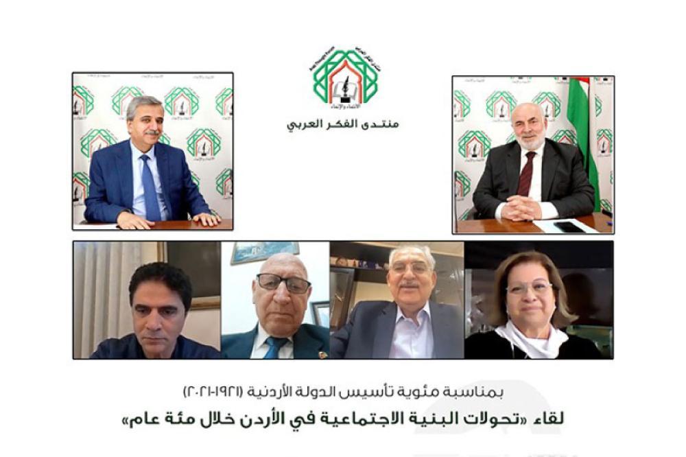 شتيوي: فلسفة الدولة الأردنية قائمة على الانفتاح والتعددية والاعتدال