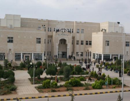 تخصصات جديدة في جامعة آل البيت