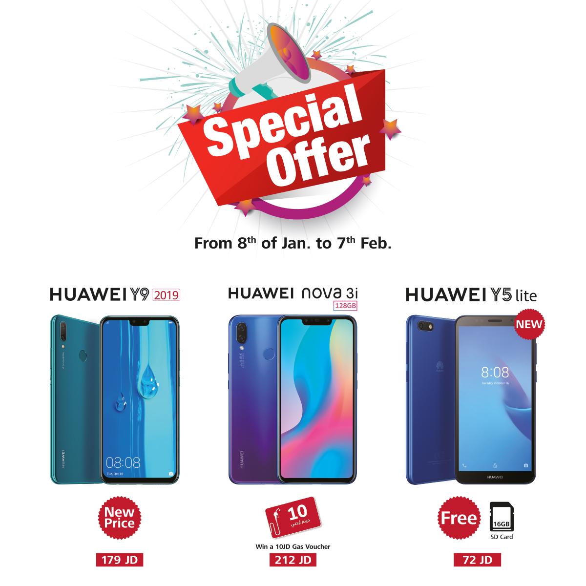 سنة جديدة وعروض مميزة من Huawei