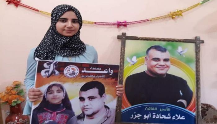 الاحتلال يرفض الافراج عن الاسير ابو جزر بعد انتهاء حكمه