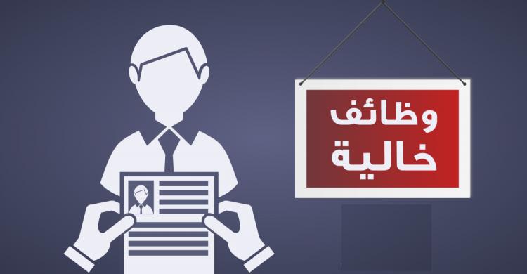 مطلوب وبشكل عاجل لكبرى المدارس في السعودية