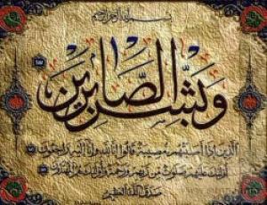 الحاجة ام حمد عبدالله العابد في ذمة الله