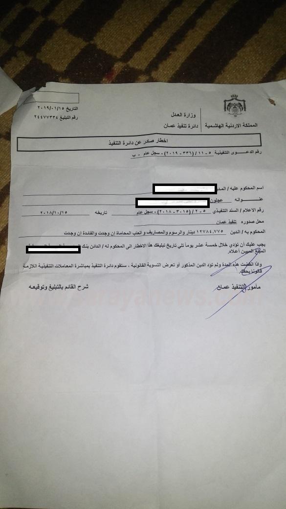 أمام أهل الخير ..  مواطن يعاني من وضع مادي متردي ويناشد للمساعدة في سداد ديونه