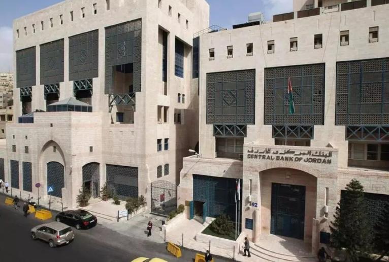 تراجع الاحتياطي الأجنبي في الأردن إلى 10.7 مليار دينار