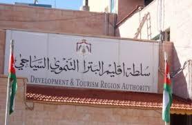 """""""إقليم البترا"""" يمنع ١٢ شخص من هواة التخييم من المبيت بوادي خطر داخل الموقع الأثري"""