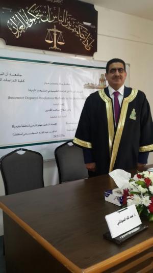 مبارك الماجستير لوائل صلاح المحادين