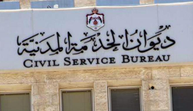 بالاسماء .. وظائف شاغرة ومدعوون للتعيين في مختلف الوزارات