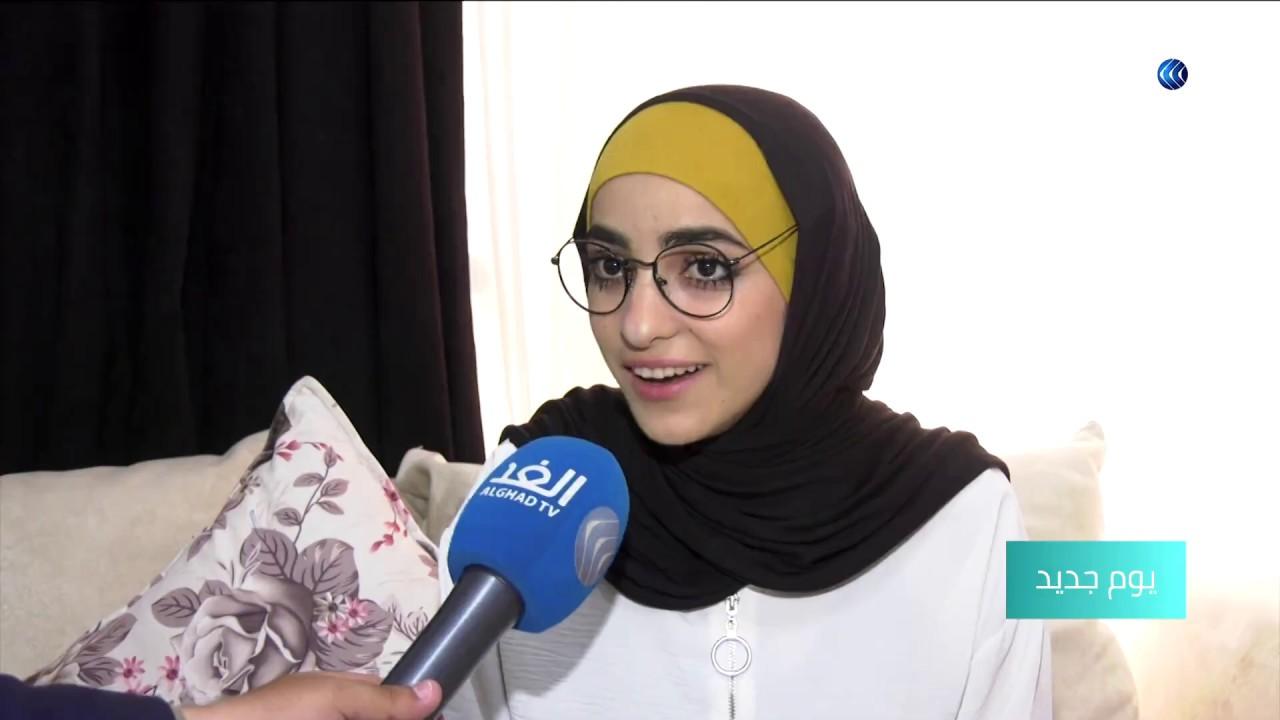 سدين ماهر ..  شابة فلسطينية في رحلة لاكتشاف صوتها العذب