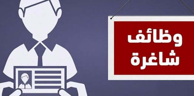 تعلن شركة الصيدلية المتميزة عن رغبتها في تعيين صيدلاني / صيدلانية