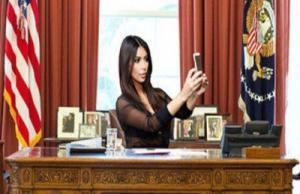 اربعة أمور ستتغير في حال أصبحت كيم كاردشيان سيدة أمريكا الأولى