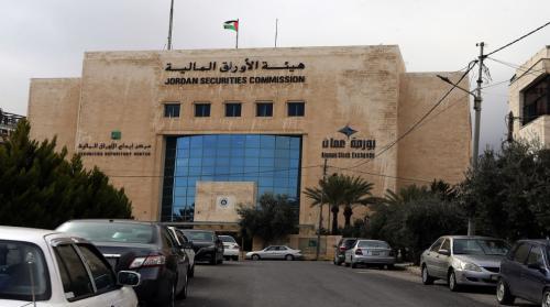 بورصة عمّان ترتفع 1.45% في أسبوع