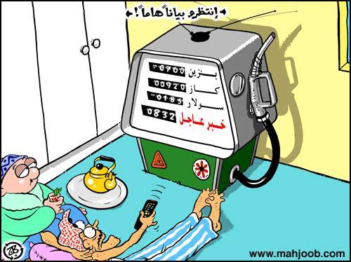 الأردنيون يترقبون تخفيضاً كبيراً على أسعار المحروقات
