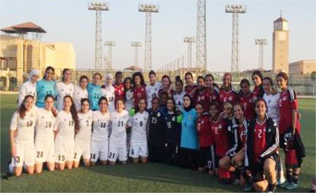 تعادل المنتخب الوطني للشابات مع نظيره المصري وديا