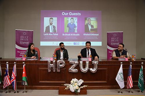 """""""قصص نجاح رياديين"""" ندوة في جامعة الزيتونة الاردنية"""