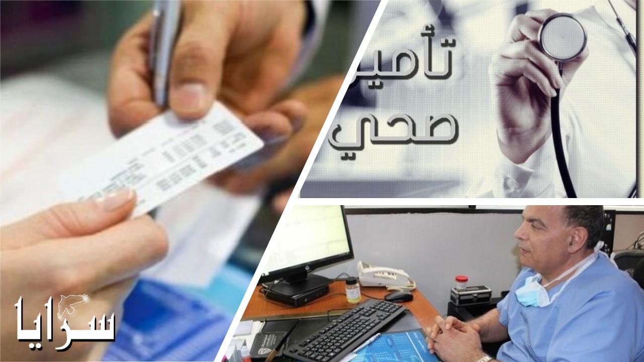 """وزير الصحة لـ""""سرايا"""": صرف بطاقات لأصحاب الدخل الأقل من 300 دينار الشهر المقبل"""