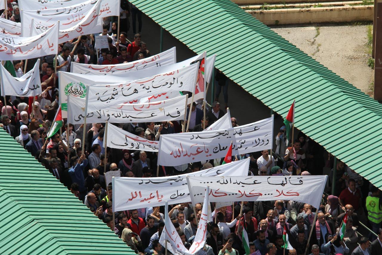 مسيرة جماهيرية حاشدة باليرموك دعما للملك ونصرة للقدس