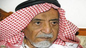 وفاة الشاعر إبراهيم خفاجي الذي الف النشيد الوطني السعودي